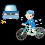 2自転車事故