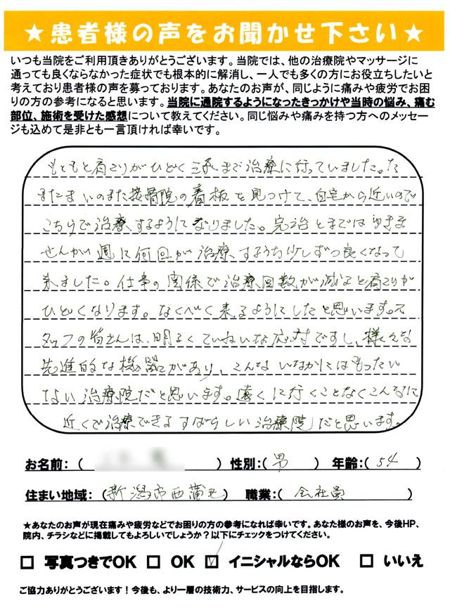katakori_01