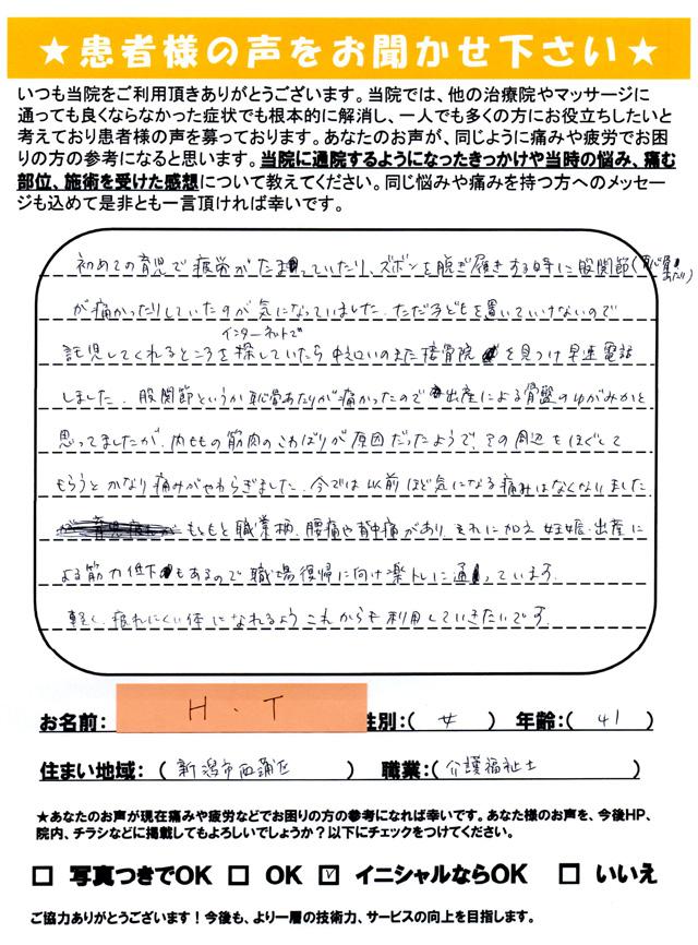 kinkotsu_01